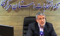 رئیس ستاد انتخابات استان مرکزی