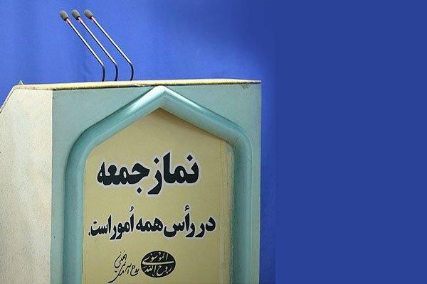 احترام به ملت ایران