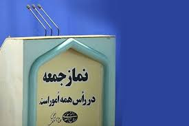 تضعیف قدرت ایران