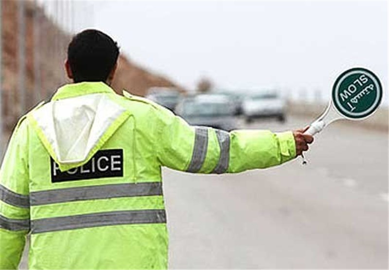 اعمال محدودیتهای ترافیکی