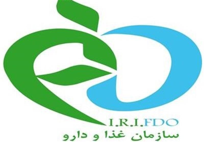 طرحهای نظارت و بازرسی حوزه غذا و دارو