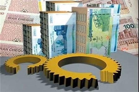 نظام بانکی