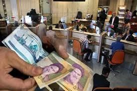 تطابقی بین درآمد و اعتبارات استان مرکزی