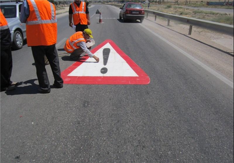 نقاط حادثه خیز استان مرکزی