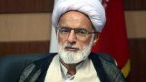 اقتدار و صلابت ایران