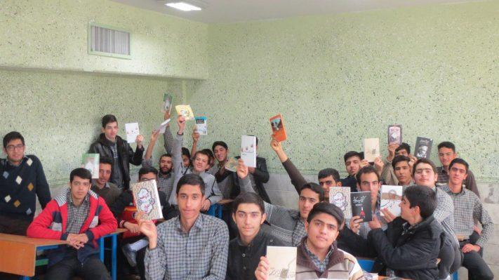 پویش کتابخوانی دانش آموزی
