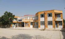 دبیرستان خاتمالانبیاء استان مرکزی