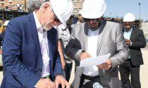 شهردار اراک