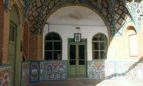 آرامگاه آقانورالدین و محسنی اراکی